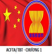 ACFTA/TBT